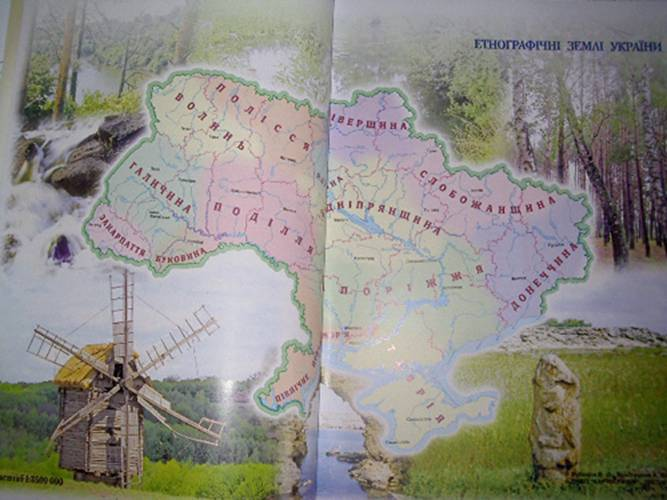 Україна хронологія розвитку з давніх